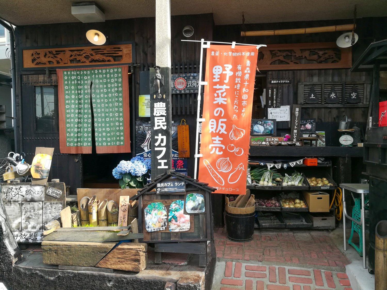 Im Nomin-Café ist der Fokus Nachhaltigkeit und frisches Essen.