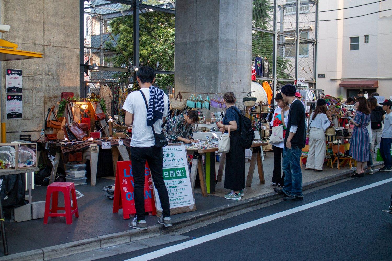 Am Shimokita Cage (mittlerweile nicht mehr vorhanden) gab es öfter kleine Märkte
