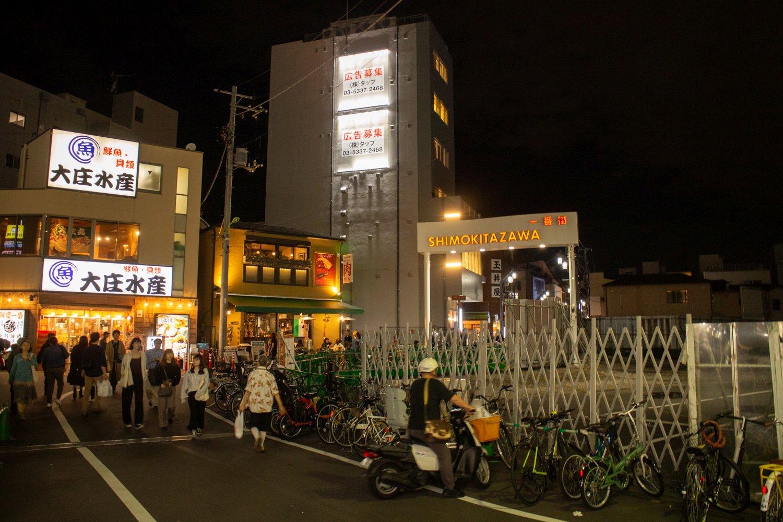 Das Schild zur Ichibangai-Einkaufsstraße ist eines der Markenzeichen Shimokitazawas.