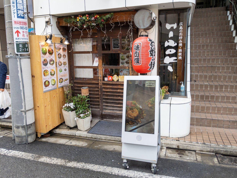 """Der Laden wurde beim """"einsamen Gourmet"""" gefeatured und ist wirklich gut!"""