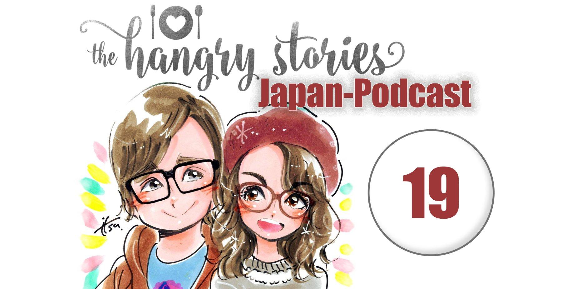 Folge 19: Lieblingsorte in Tokyo (2) – Ikebukuro